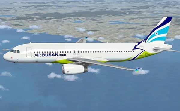 Văn phòng đại diện Air Busan tại Việt Nam