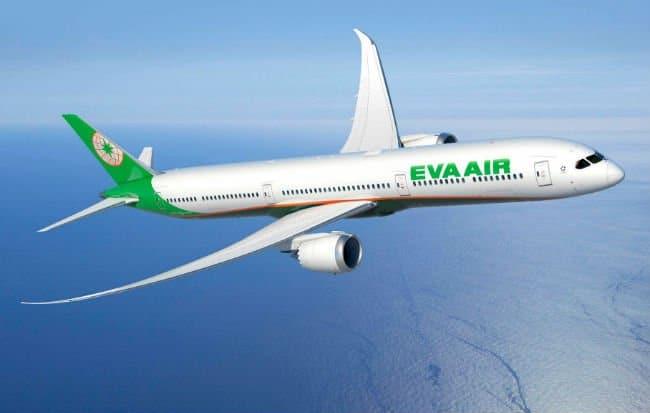 Vé máy bay Eva Air - PHÒNG VÉ TOÀN CẦU