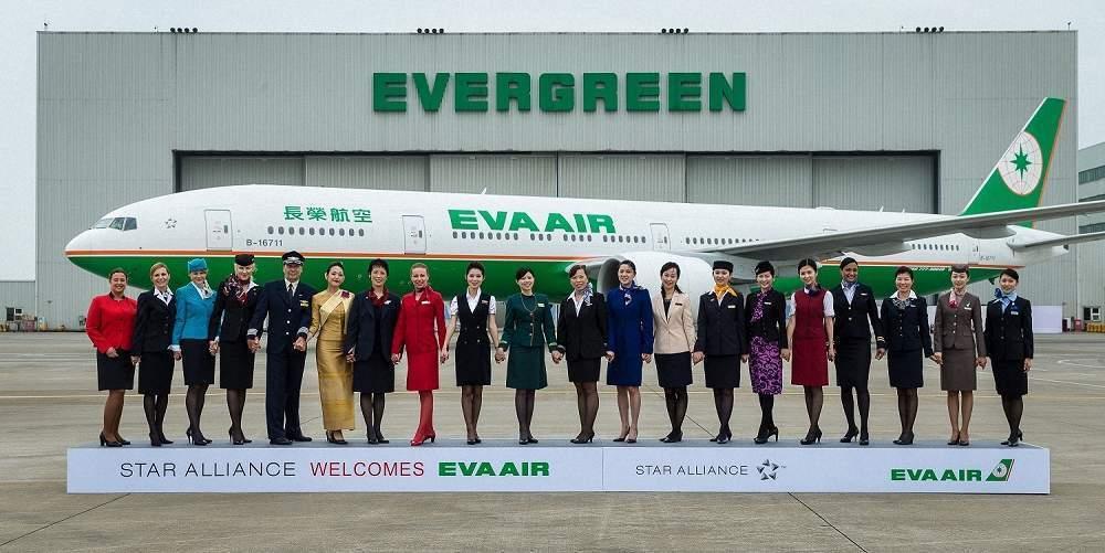 Hãng hàng không Eva Airways