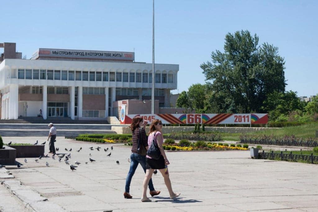 Các hãng hàng không bay đi Transnistria